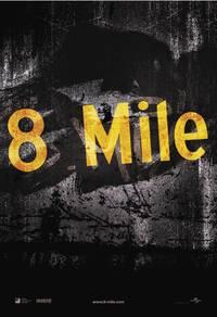 Постер 8 миля