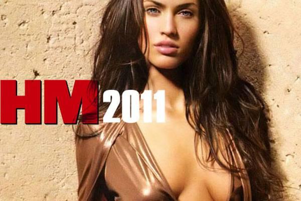 Сексуальне в д о онлайн 2011 года