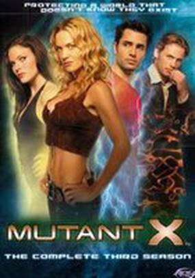 Мутанты Икс