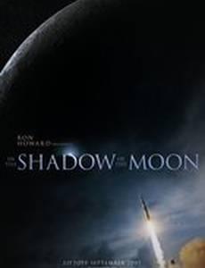 В тени Луны