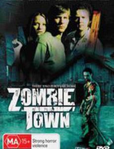 Город зомби (видео)
