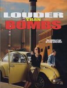 Громче бомб