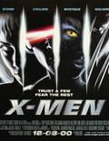 "Постер из фильма ""Люди Икс"" - 1"