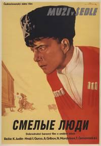 Постер Смелые люди