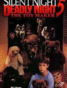 Тихая ночь, смертельная ночь 5: Создатель игрушек (видео)