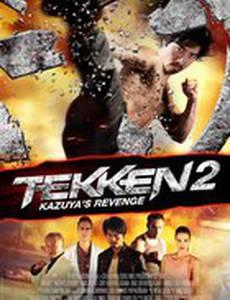 Теккен2