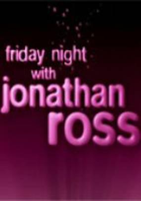 В пятницу вечером с Джонатаном Россом