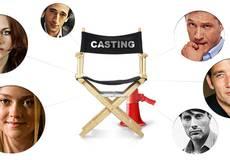 Кастинг недели 11 февраля – 15 февраля 2013 года