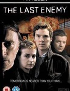 Последний враг (мини-сериал)