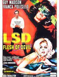 LSD - Inferno per pochi dollari