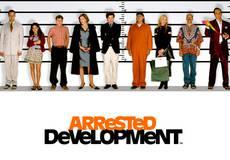 «Замедленное развитие» дополнится эпизодом и новыми звездами
