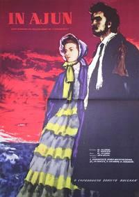 Постер Накануне
