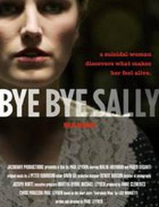 Пока, Салли