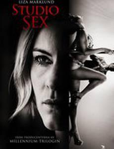 Студия секса (видео)