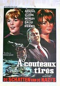 Постер В ссоре