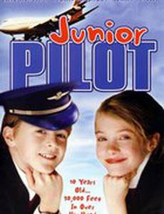 Младший пилот (видео)