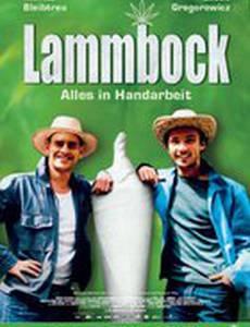 Лэммбок – всё ручной работы