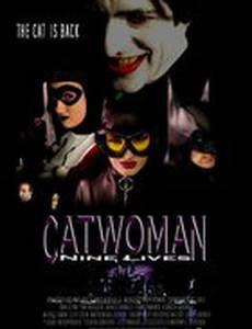 Женщина-кошка: Девять жизней