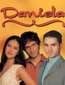 Даниэла