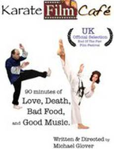 Karate Film Café