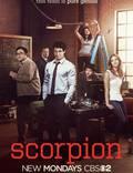 """Постер из фильма """"Скорпион"""" - 1"""