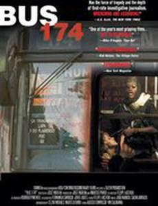 Автобус 174