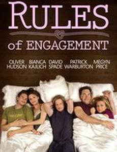 Правила совместной жизни