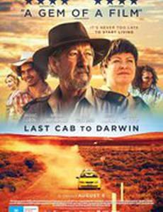 Last Cab to Darwin