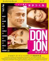 "Постер из фильма ""Страсти Дон Жуана"" - 2"
