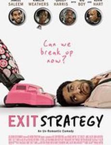Стратегия отступления
