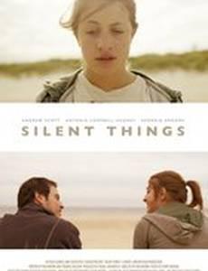 Тихие вещи