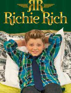 Богатенький Ричи