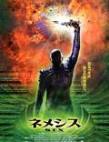 """Постер из фильма """"Звездный путь: Возмездие"""" - 1"""