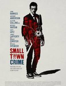 Преступление в маленьком городе