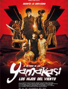Ямакаси 2