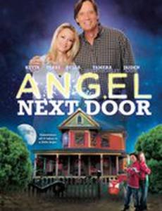 Ангел по соседству