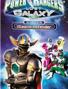 Power Rangers Lost Galaxy: Return of the Magna Defender (видео)