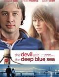 """Постер из фильма """"Дьявол и глубокое синее море"""" - 1"""