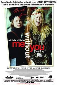 Постер С тобой и без тебя