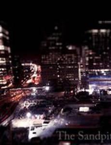 Песочница: Один день из жизни Нью-Йорка