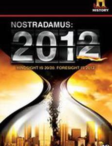 Нострадамус: 2012