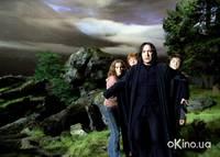 Кадр Гарри Поттер и узник Азкабана