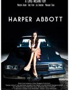 Harper Abbott