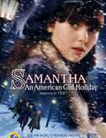 """Постер из фильма """"Саманта: Каникулы американской девочки"""" - 1"""