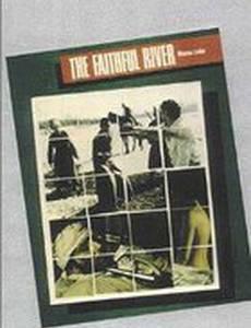 Верная река