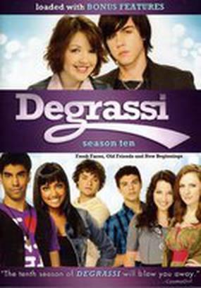 Деграсси: Следующее поколение