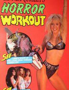 Linnea Quigley's Horror Workout (видео)