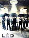 """Постер из фильма """"Легион экстраординарных танцоров"""" - 1"""