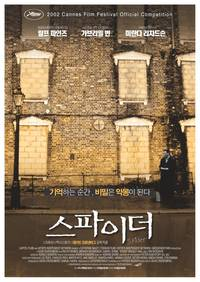 Постер Паук
