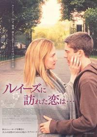 Постер Постскриптум